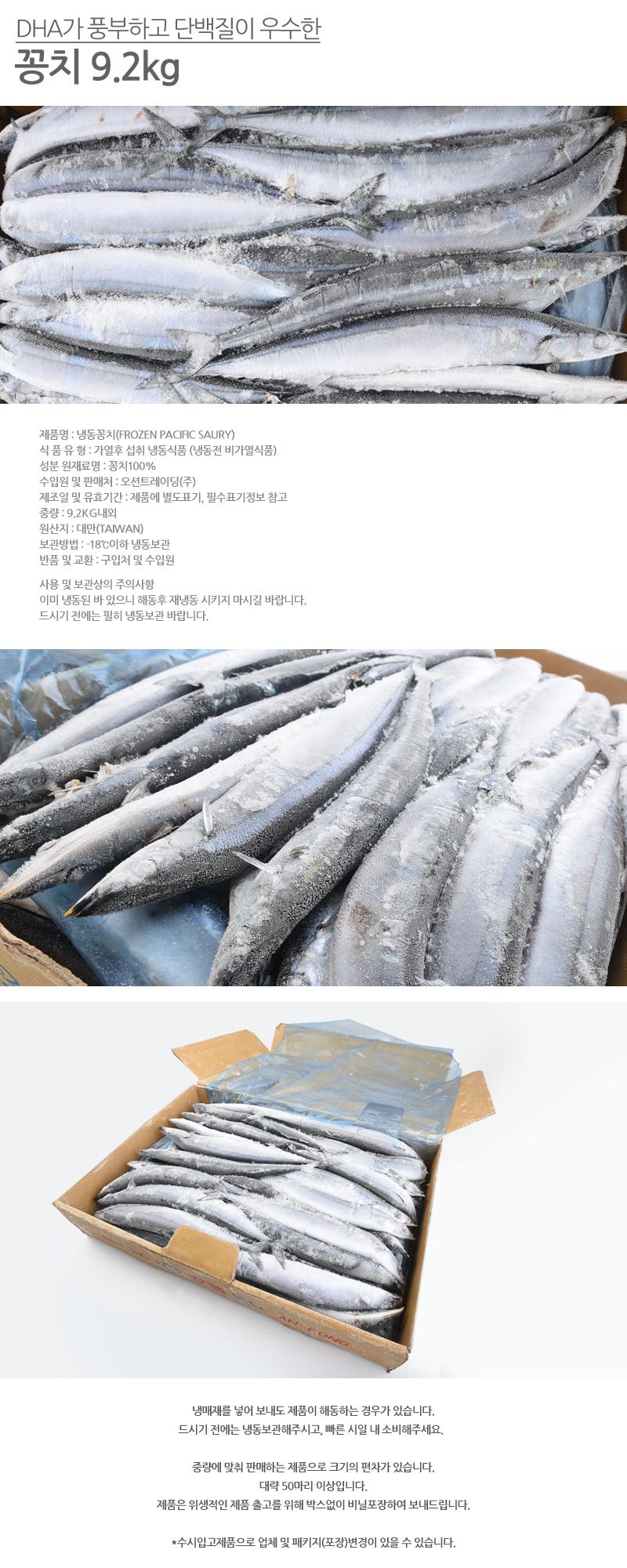fish_08_01.jpg