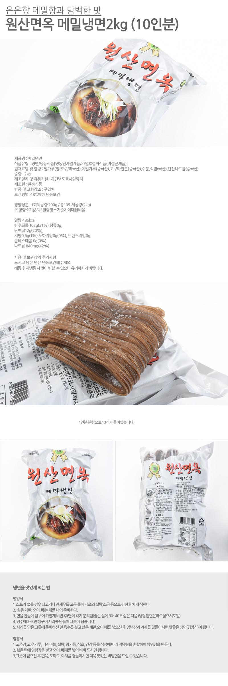 noodle_02_01.jpg