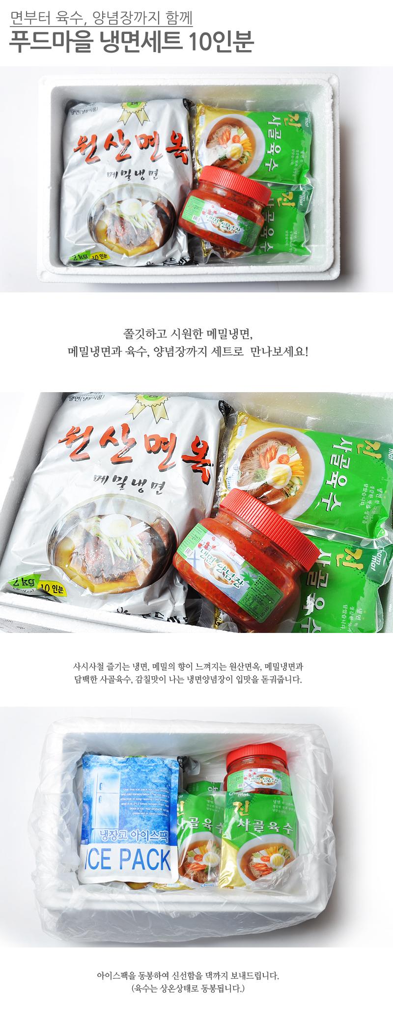 noodle_set_01.jpg