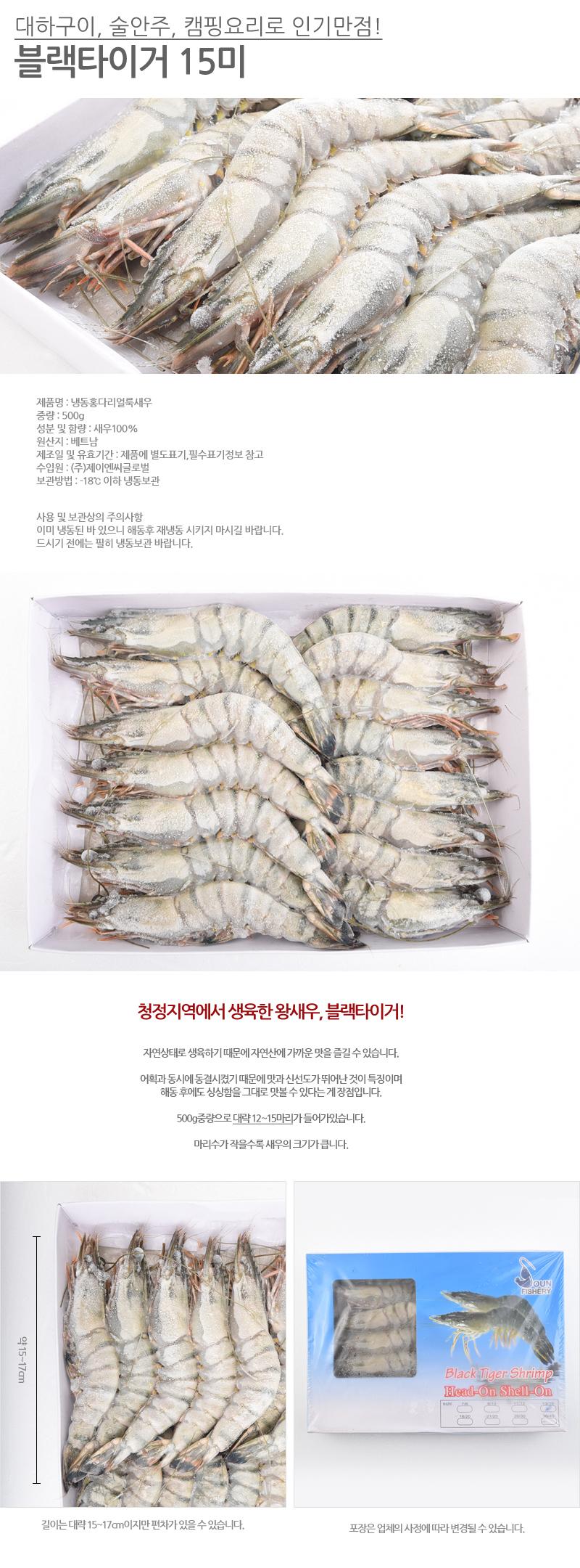shrimp_03_02.jpg